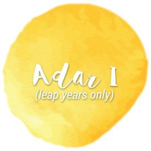 Adar I (leap years only)